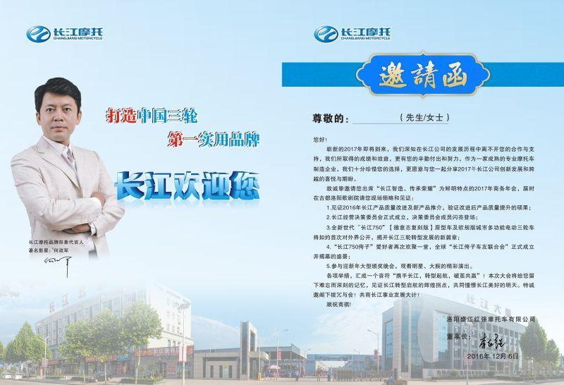 """元旦上市的春风版长江650边三轮""""据说""""要降价,有图有真相"""