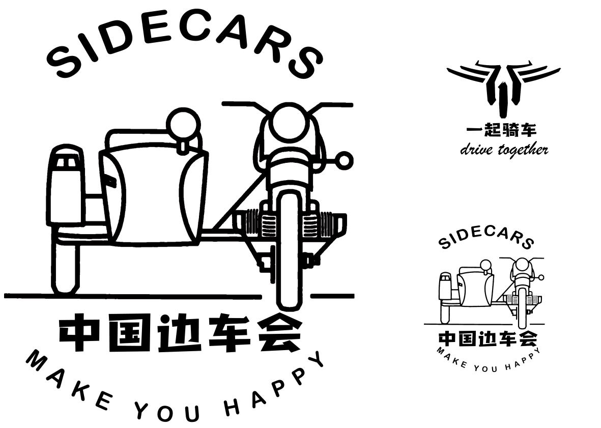 【广告】机车文化衫#中国边车#文化T恤#中国边车会#